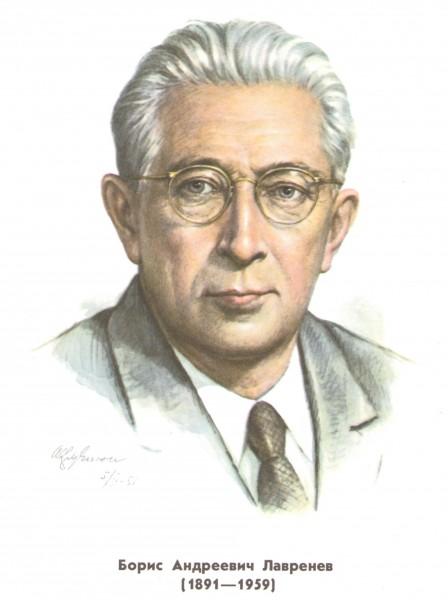 7 января 1959 года умер Борис Андреевич Лавренёв, советский писатель и драматург. Крушение республики Итль