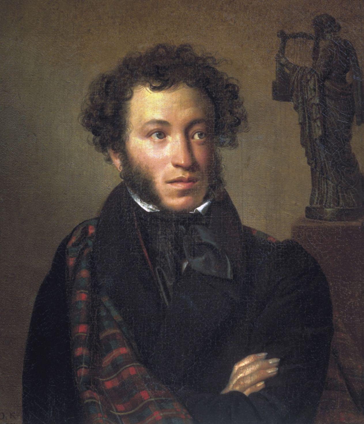 К дню рождения Александра Сергеевича Пушкина
