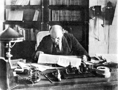 Павел Корчагин. Ленин В.И. Задачи союзов молодёжи