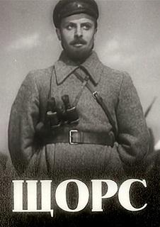 А. Довженко о товарище Сталине. Художественный фильм