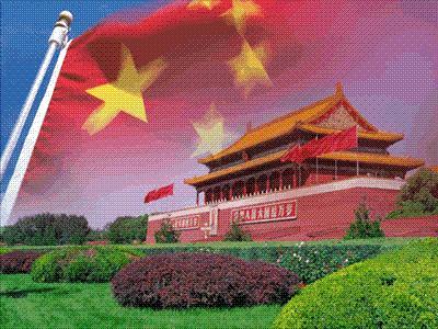 1 июля 1921 года провозглашено создание Коммунистической партии Китая
