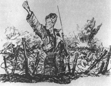 Илья Эренбург о пацифистах и социалистах II Интернационала