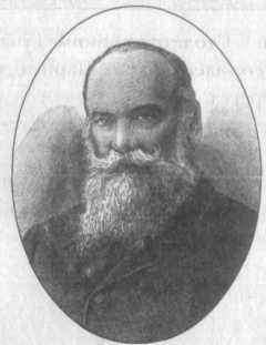 Памяти Николая Егоровича Жуковского, основоположника современной гидроаэродинамики