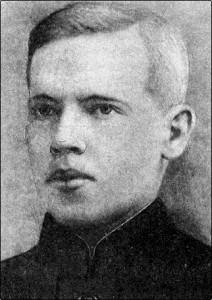 Лазимир, Павел Евгеньевич. Первый председатель Петроградского военно-революционного комитета