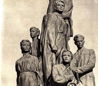 Это было в Краснодоне. Комсомольское подполье поднялось за честь СТРАНЫ - СССР