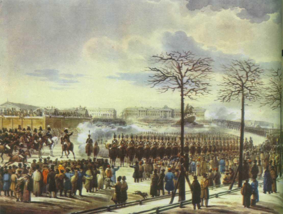 14 декабря 1825 года -Восстание декабристов