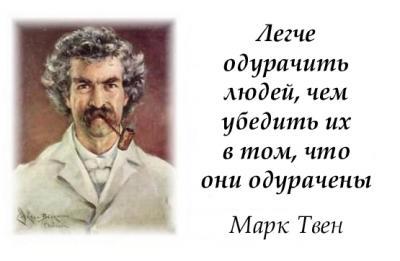 Памяти Марка Твена. Приключения Тома Сойера.