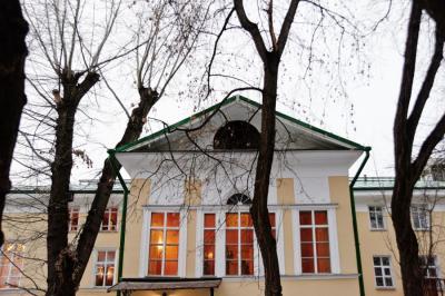 Дом-Музей К.С.Станиславского