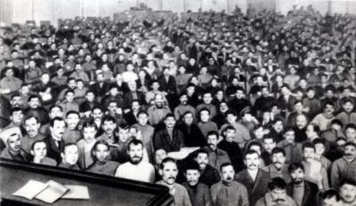 Декларация прав трудящегося и эксплуатируемого народа, принятая Третьим Всероссийским съездом Советов