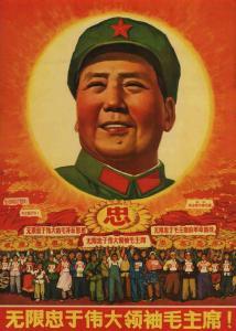 Социальные и экономические достижения Китая при Мао Цзэ-дуне