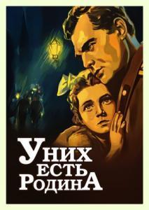 Памяти советского Сергея Михалкова. Я хочу домой!