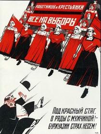 Август Бебель ЖЕНЩИНА И СОЦИАЛИЗМ
