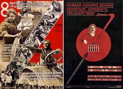 Ленин В. И. О задачах женского рабочего движения в Советской республике. Речь на IV Московской общегородской конференции работниц
