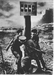 Выход Советской Армии к государственной границе СССР на р. Прут