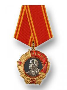 6 апреля 1930 - Учреждение ордена Ленина. Орден Ленина