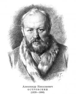 2 июня 1886 года умер Александр Николаевич Островский, величайший русский драматург