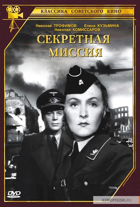 О победе в Великой Отечественной войне