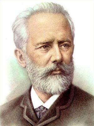 25 апреля (7 мая) 1840 г. - день рождения великого композитора Петра Ильича Чайковского.