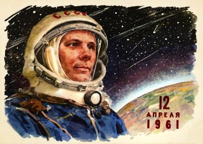 Из воспоминаний первых космонавтов, коммунистов - большевиков
