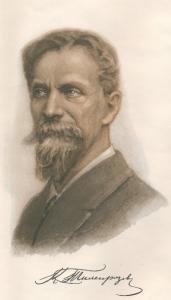 28 апреля 1920 года умер Климент Аркадьевич Тимирязев, естествоиспытатель-дарвинист, депутат Моссовета. Александр Серафимович К. ТИМИРЯЗЕВ