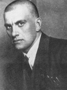 Владимир Маяковский. Владимир Ильич Ленин