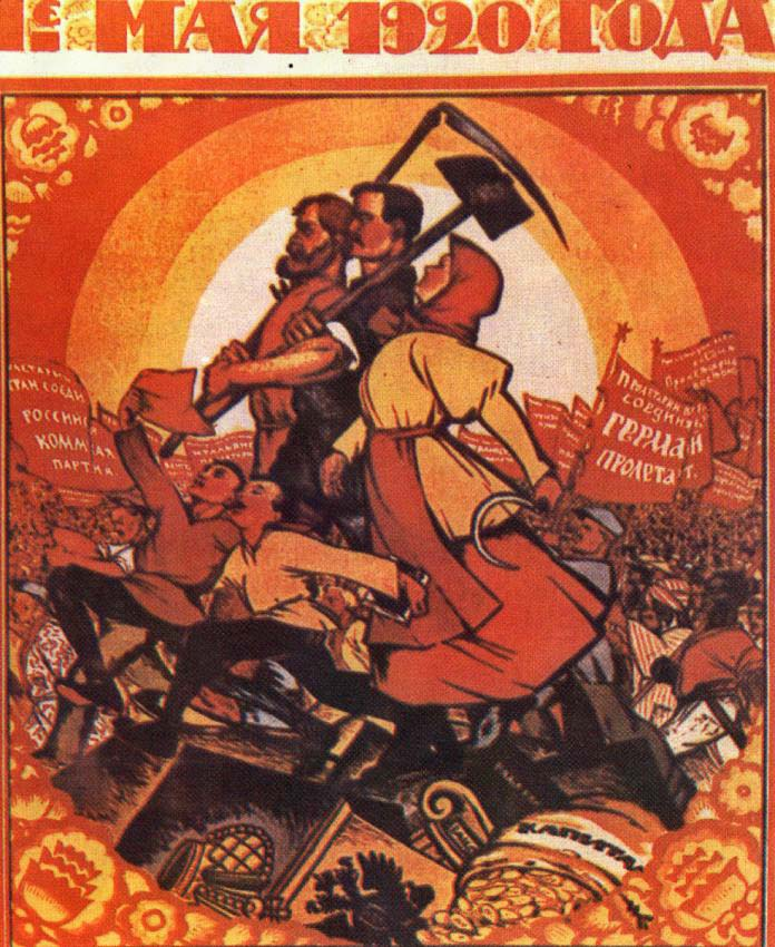 Революционные праздники Страны Советов. 1 мая