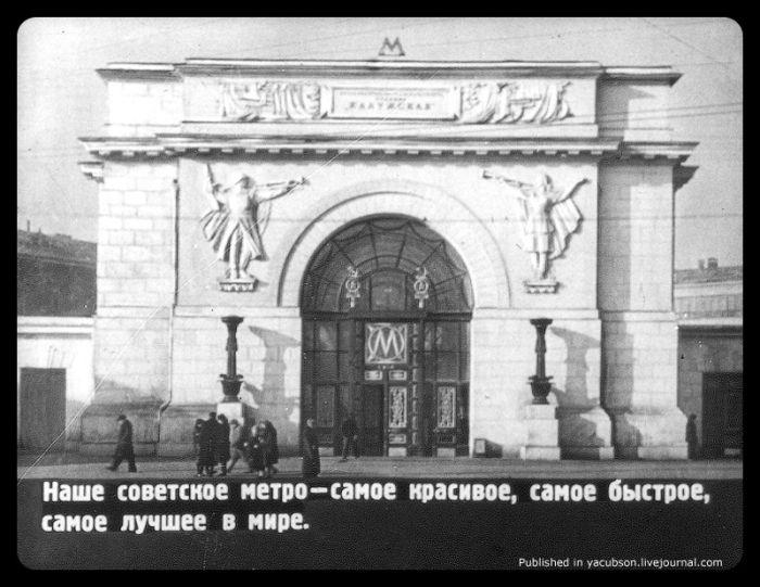 15 мая 1935 г. - День Рождения Советского Метрополитена