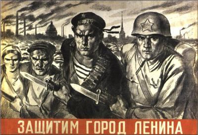 Переименование Ленинграда