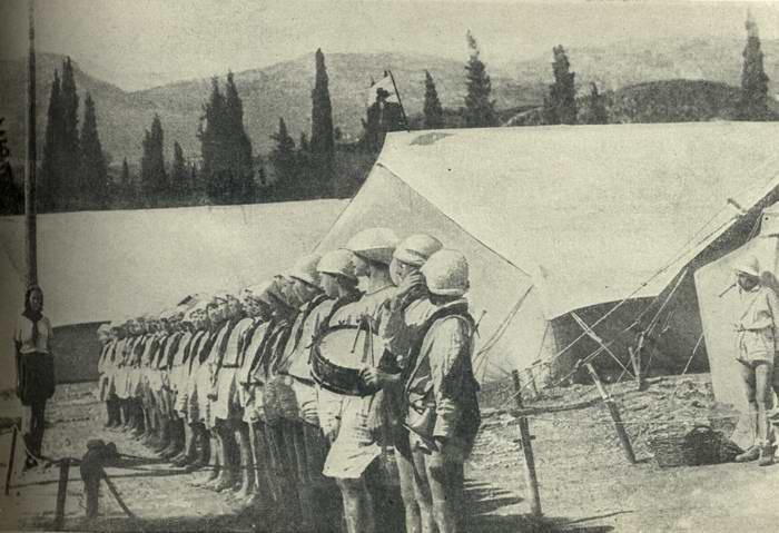 16 июня 1925 года был открыт пионерский лагерь Артек