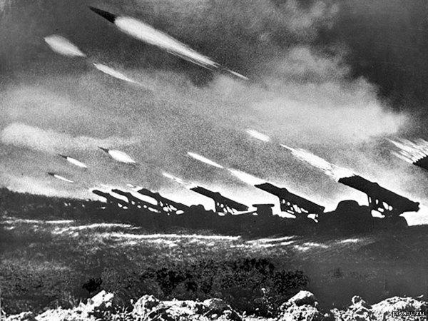 """14 июля 1941 - Первый залп реактивной артиллерии """"Катюши"""""""