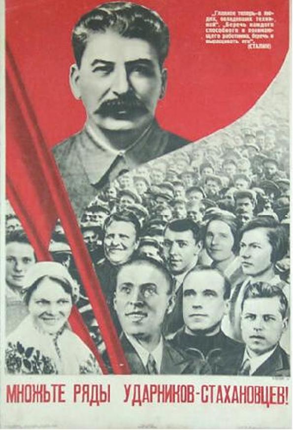 Стахановское движение - движение за коммунизм. Классовая борьба