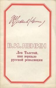 Памяти сценариста Евгения Габриловича - автора экранизации