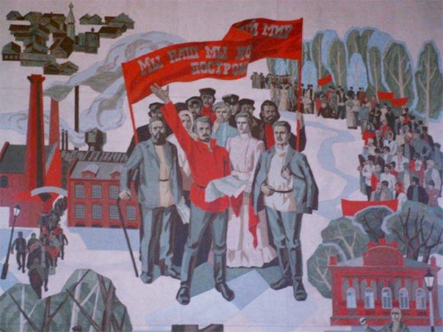 Уроки истории. Первая буржуазно-демократическая революция в России. Политические стачки и демонстрации рабочих.