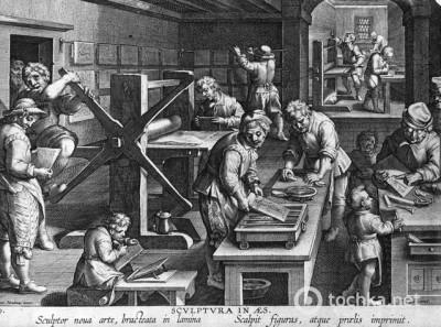 Капиталистическая простая кооперация и мануфактура . Образование внутреннего рынка для капиталистической промышленности.