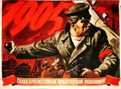 Отступление революции. Первая Государственная дума. IV (Объединительный) съезд партии.