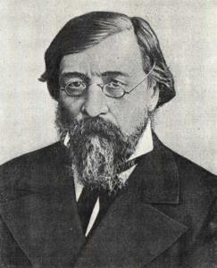 Основные даты жизни и деятельности Н.Г. Чернышевского