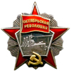 Степан Щипачев -