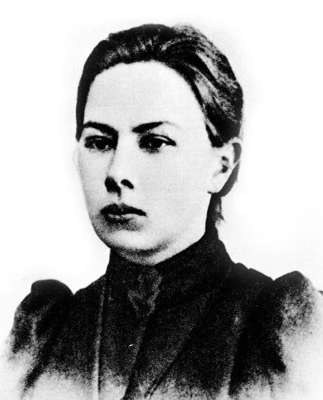 Надежда Константиновна Крупская. Владимир Ильич Ленин РАССКАЗ