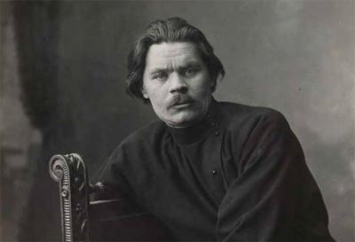 Памяти Алексея Максимовича Горького. ПЬЕСЫ 1908-1915