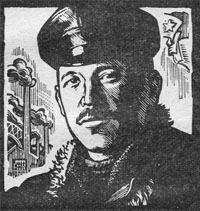 Демьян Бедный. Честь красноармейцу! (1920)