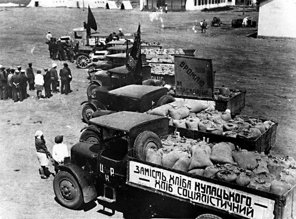 Социалистическое преобразование деревни. Строительство машинно-тракторныx станций