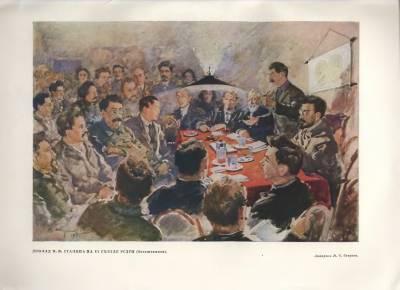 История гражданской войны в СССР. Шестой съезд большевистской партии. Часть 2