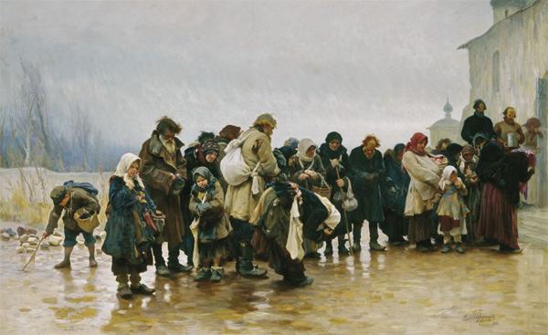 Крепостное право в России.