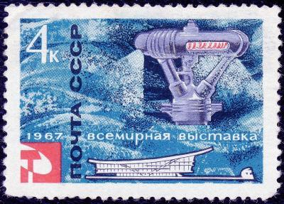Научная база, жизнь и люди в СССР. Опреснение морских и соленых вод