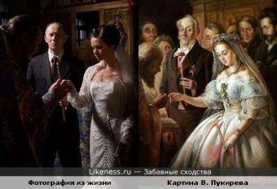 Памяти Ильи Эренбурга. О любви