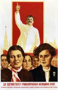 Александра Коллонтай. Женщина-работница в современном обществе (1908)