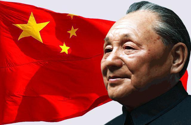 Начальный этап социализма с китайской спецификой и формирование теории Дэн Сяопина