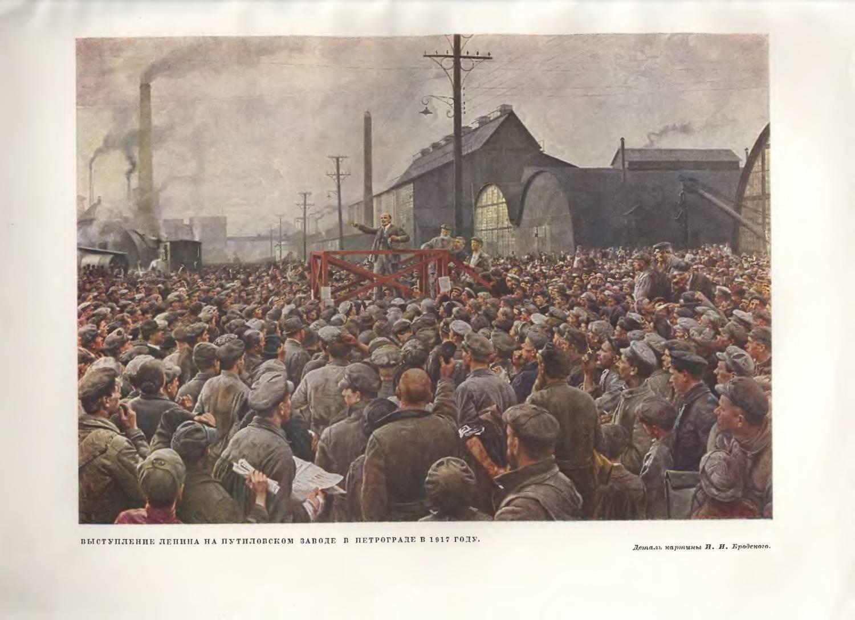 ИСТОРИЯ ВЕЛИКОЙ ОКТЯБРЬСКОЙ СОЦИАЛИСТИЧЕСКОЙ РЕВОЛЮЦИИ. Подавление июльской демонстрации рабочих и солдат.