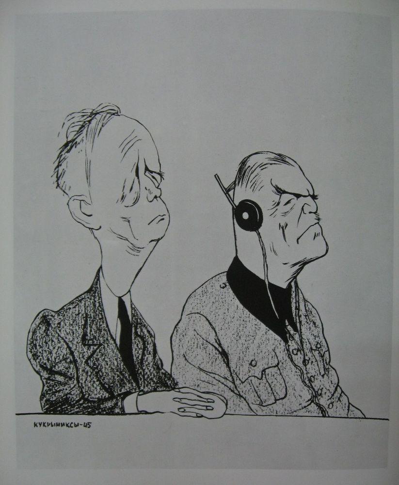 Полторак А. И. Нюрнбергский эпилог. III. Иоахим фон Риббентроп под судебным микроскопом. Часть 3