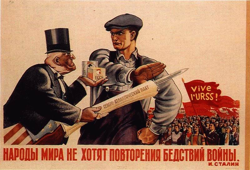 Кто и как разрушали СССР. Хрущевщина. ДВЕ ДИАМЕТРАЛЬНО ПРОТИВОПОЛОЖНЫЕ ПОЛИТИКИ МИРНОГО СОСУЩЕСТВОВАНИЯ. Часть 1